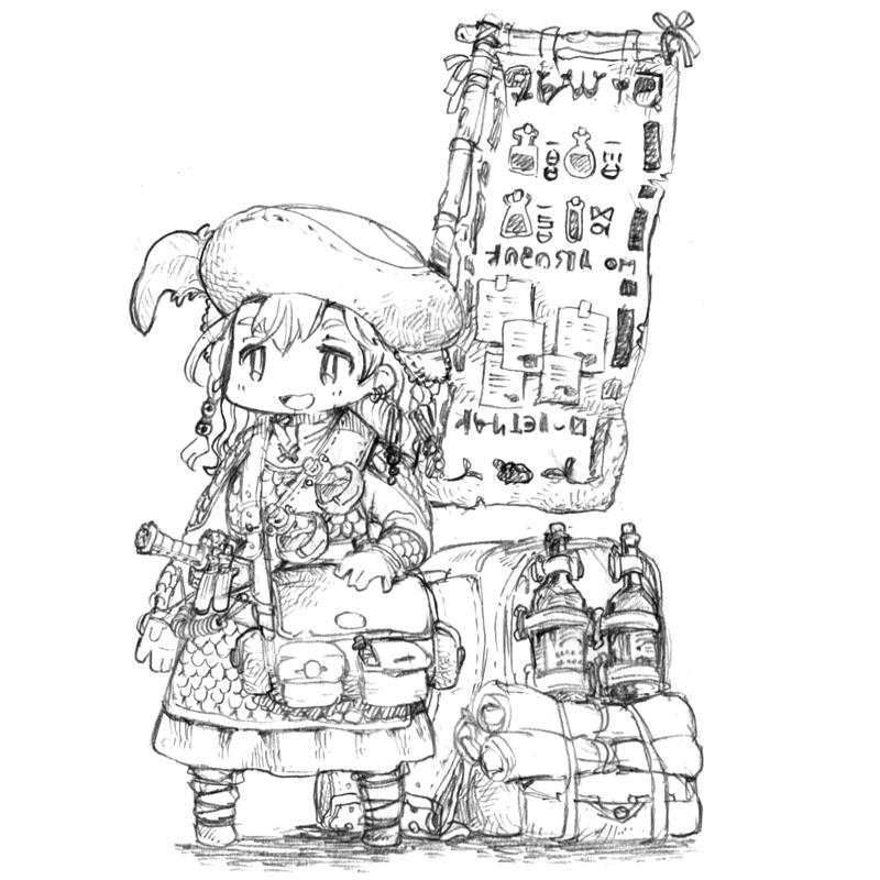 ファンタジー職業キャラクターデザイン:商人のパム。