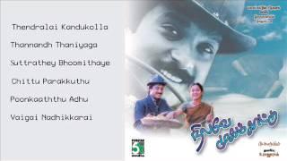 Nilave Mugam Kaattu Tamil Movie Audio Jukebox (Full Songs)