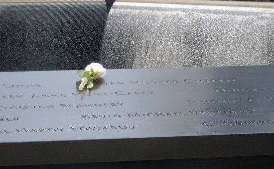 NYC 9/11 Memorial photo by Joan Poach