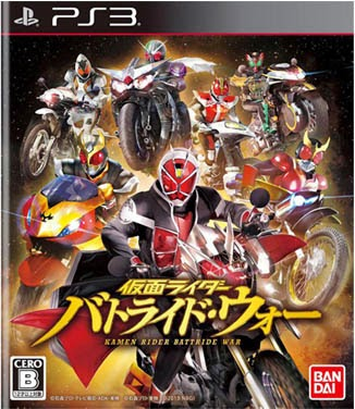 Download Kamen Rider Battride War PC
