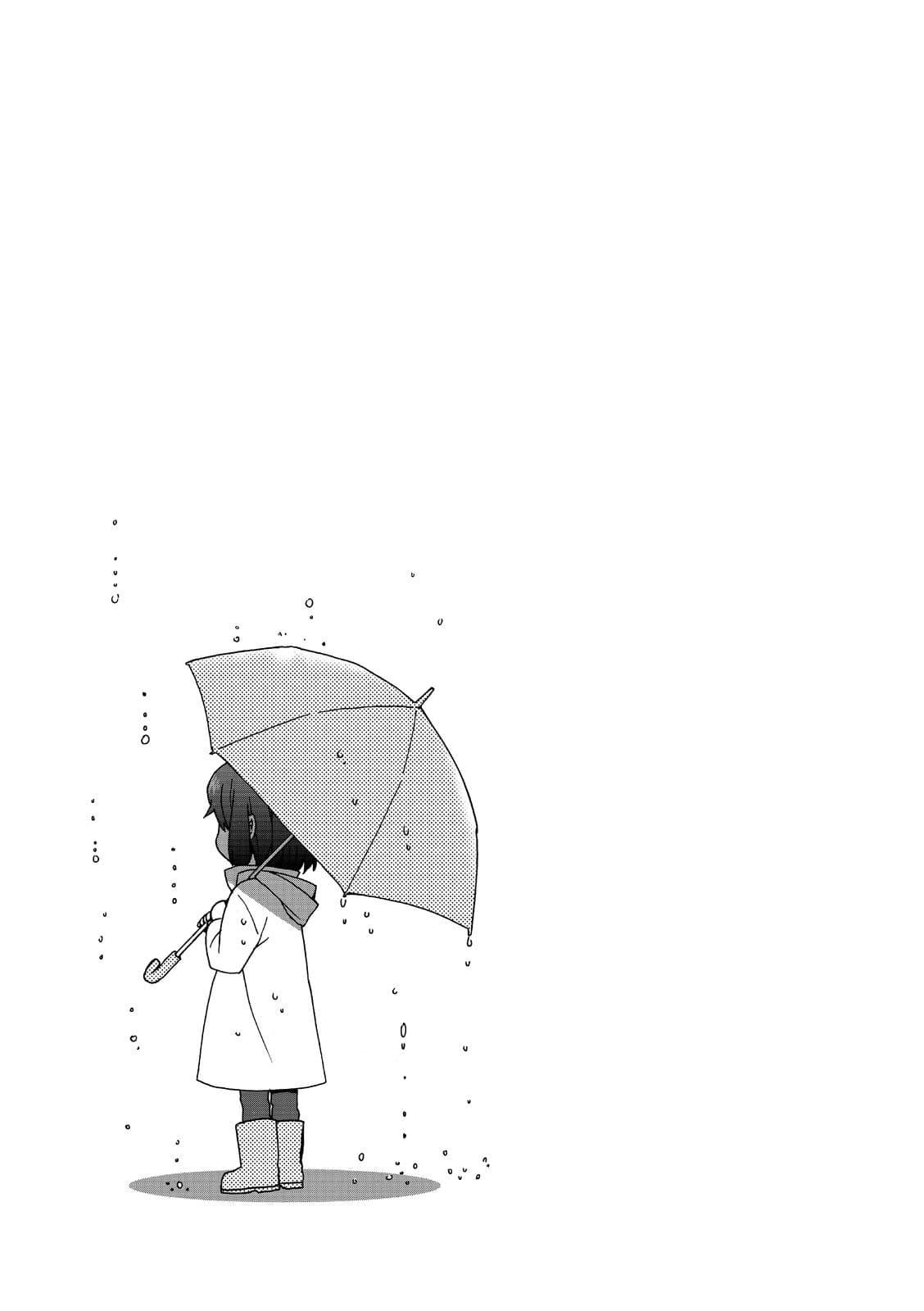 อ่านการ์ตูน Roujoteki Shoujo Hinata-chan ตอนที่ 11 หน้าที่ 19