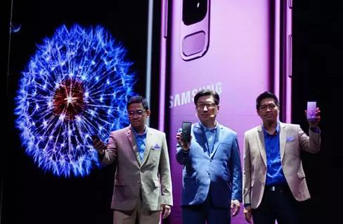 Samsung Galaxy S9 - Galaxy S9 Plus