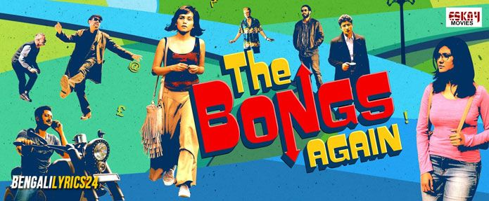 The Bongs Again Songs Lyrics & All Videos, Anjan Dutt, Jisshu Sengupta, Parno Mittra