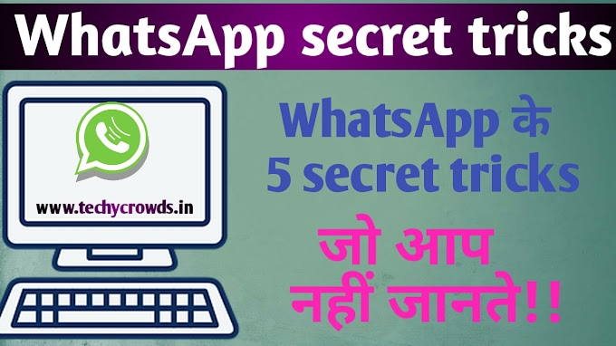 WhatsApp tricks and hacks || WhatsApp secret tricks and hacks for you