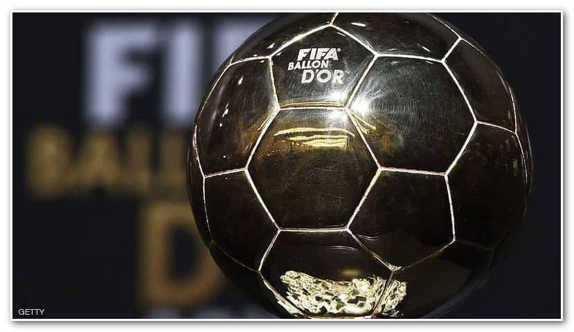 قائمة الكرة الذهبية ظلمت 11 من نجوم العالم