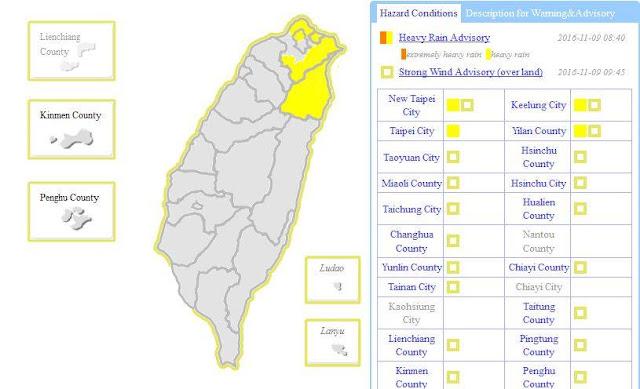 Peringatan Hujan Lebat di Taipei dan New Taipei City, 18 Kota dan Kabupaten Seluruh Taiwan Angin Kencang