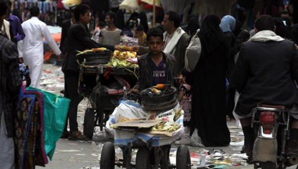 ONU denuncia alta tasa de pobreza en Palestina