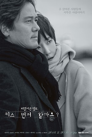 Sinopsis Drama Korea : Should We Kiss First 키스 먼저 할까요