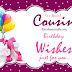Top Images of Happy Birthday Wishes for Cousin (Sister and Brother)