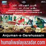 http://audionohay.blogspot.com/2014/10/anjuman-e-darehussain-nohay-2015.html