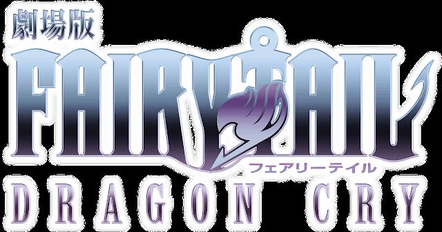 Fairy Tail Dragon Cry Movie