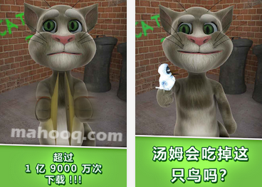 Talking Tom Cat APK / APP Download,會說話的湯姆貓 APK 下載,Android APP