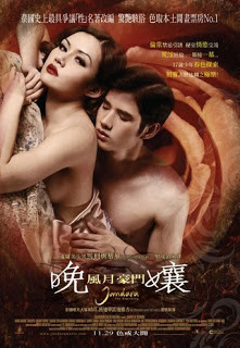 Jan Dara : The Begining 18+ (2012) Bluray subtitle Indonesia