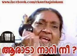 arrada-nari-malayalam funny-flim- comment-facebook ...
