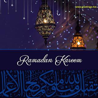 Ramadan Kareem Images lantran