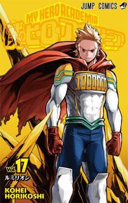 Ver Descargar Boku no Hero Academia Manga Tomo 17