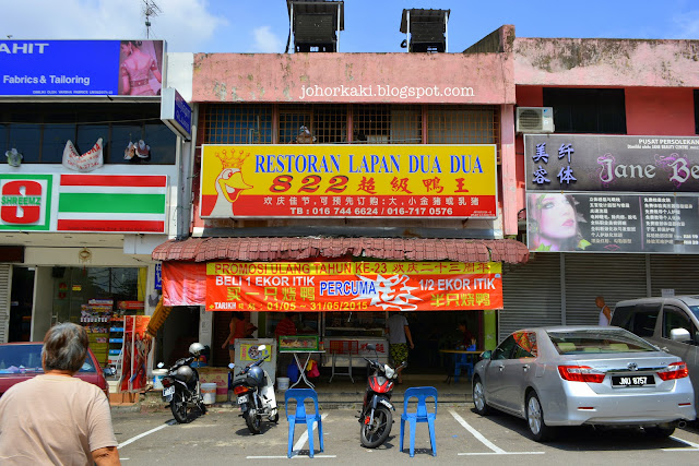 Herbal-Roast-Duck-Restoran-Lapan-Dua-Dua-822-超级鸭王-Johor-Bahru