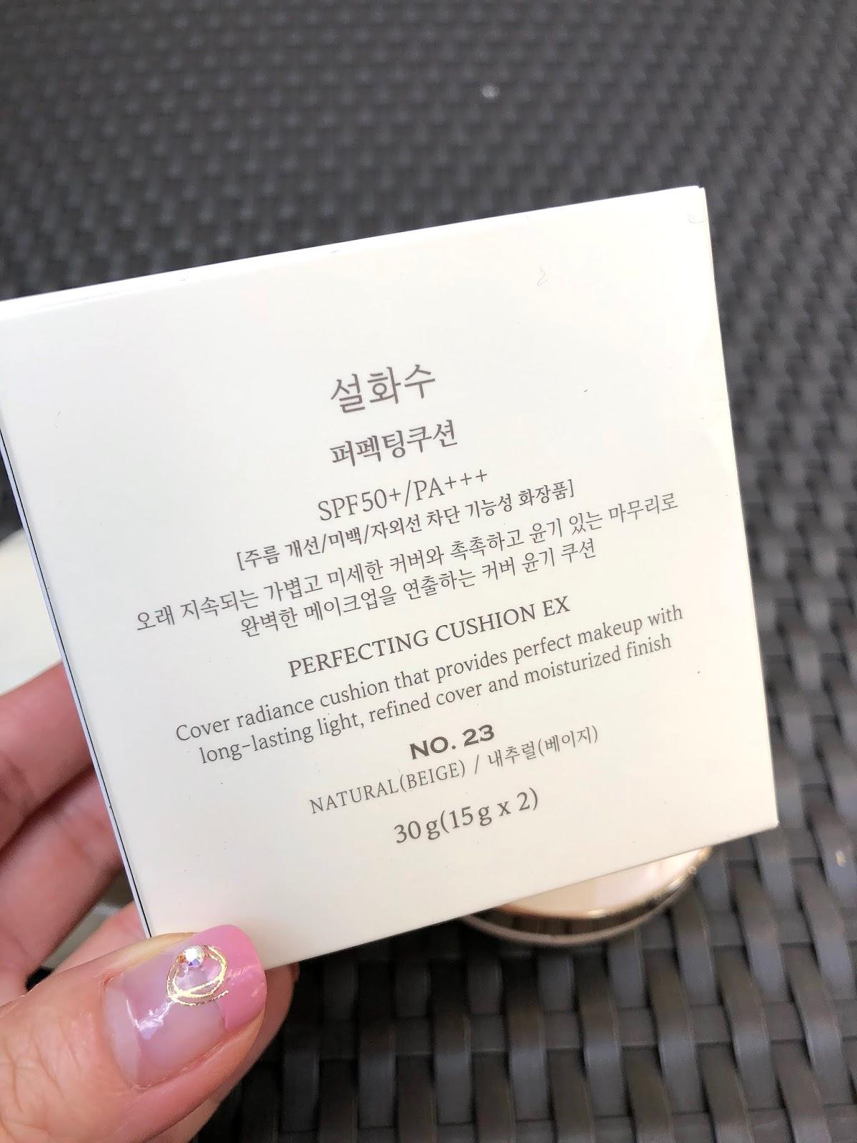 Makeup Secret: 雪花秀 Sulwhasoo 第 2 代昇華版「Perfecting Cushion EX 緻美無瑕氣墊粉底」用後感
