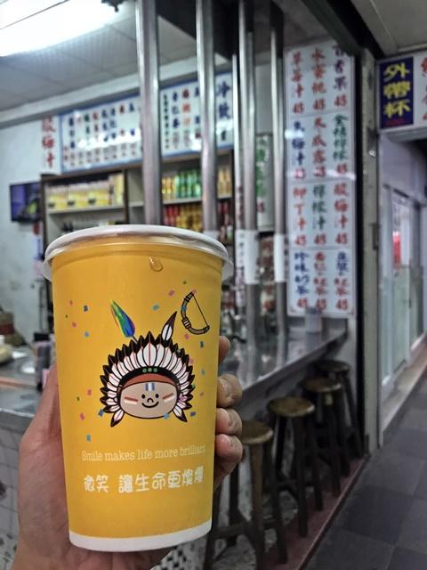 鋼管紅茶~花蓮美食