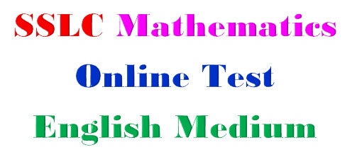 SSLC Mathematics One Mark Online Test - English Medium | ICT Prabu