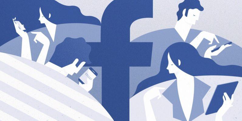 تهكير و إختراق حساب فيس بوك (Facebook) ... كيف يتم ذلك ؟