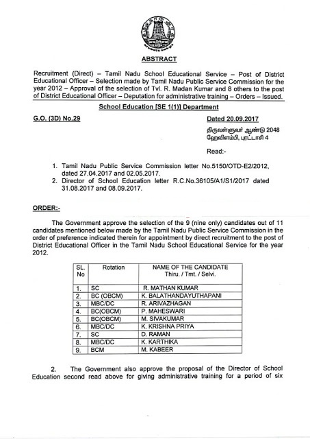GO 29 :- Date:20.09.2017- Direct Recruitment- Tamilnadu School Educational Service- Post of District Educational Officer- TNPSC 2012-Approval of Selected Candidates to the post District Educational Officer