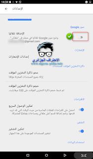 انتشار, فيديوهات, الاعراس, الجزائرية ,عبر يوتيوب,