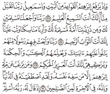 Tafsir Surat Al-Baqarah Ayat 126, 127, 128, 129, 130