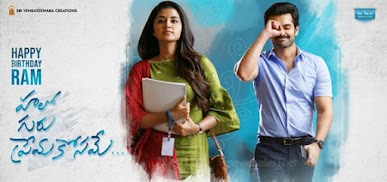 Vishal, Keerthi Suresh, Rajkiran's Hello Guru Prema Kosame Movie Box Office Collection 2018 wiki, cost, profits, Hello Guru Prema Kosame Box office verdict Hit or Flop, latest update Budget, income, Profit, loss on MT WIKI, Wikipedia