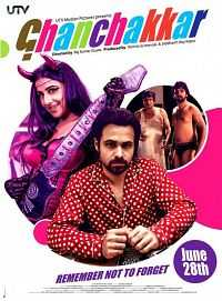 Ghanchakkar (2013) Hindi Movie Download 400mb DVDRip 480p