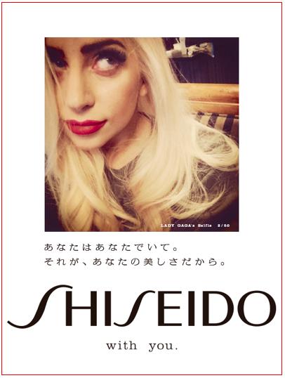 Lady Gaga é a nova garota-propaganda da Shiseido