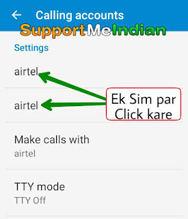 sim for call setting