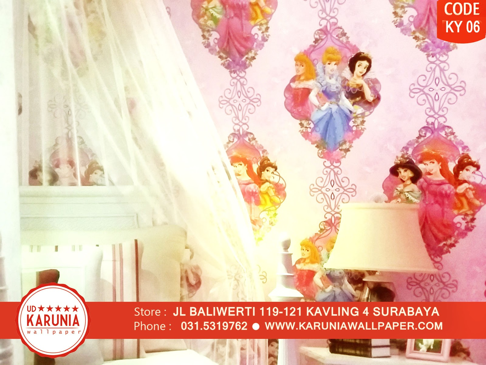 jual wallpaper princess disney toko karuniawallpaper