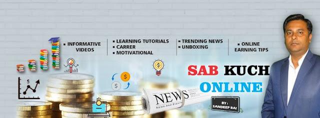 Sab Kuch Online