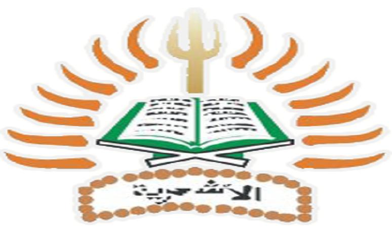 PENERIMAAN MAHASISWA BARU (UNASMAN) UNIVERSITAS AL AYARIAH MANDAR
