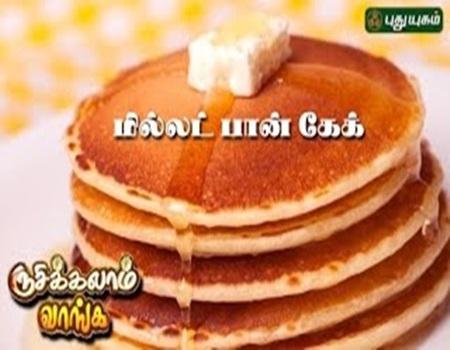 Millad Paan Cake | Rusikkalam Vanga 29-04-2017 Puthuyugam Tv