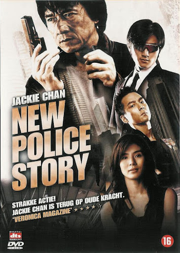 New Police Story 5 วิ่งสู้ฟัด 5 เหิรสู้ฟัด