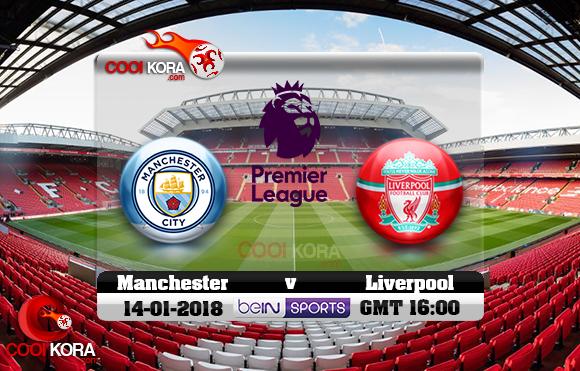 مشاهدة مباراة ليفربول ومانشستر سيتي اليوم 14-1-2018 في الدوري الإنجليزي