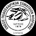 Πρόγραμμα Αγώνων Ποδοσφαίρου ΕΠΣ Φλώρινας 10 & 11/2/2018