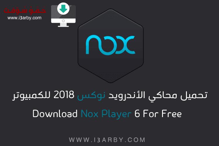 nox player 6 download