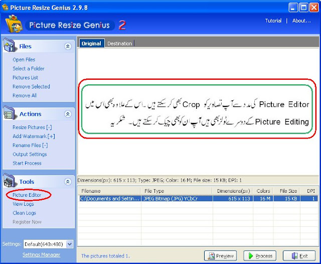 Change Picture Format, Resizing and Water Marking In Urdu & Hindi Tutoria 6, ComputerMastia