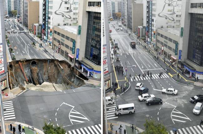 Datos curiosos sobre Japón que seguramente no conocías