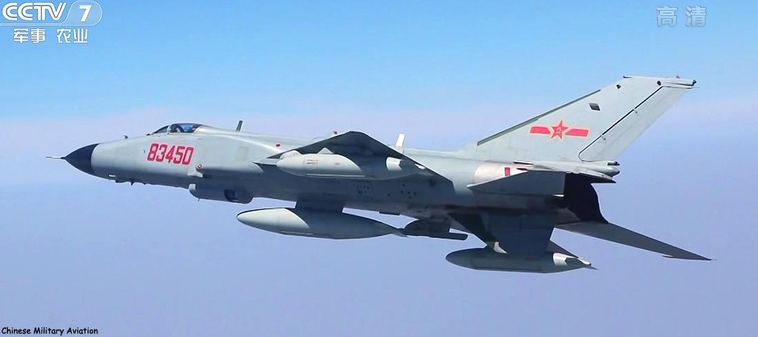 Image result for JC-8F