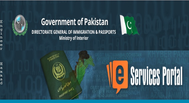 How To Apply For Passport Online Pakistani Passport Renewal