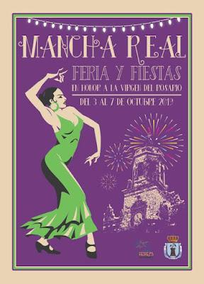 Mancha Real - Feria 2019