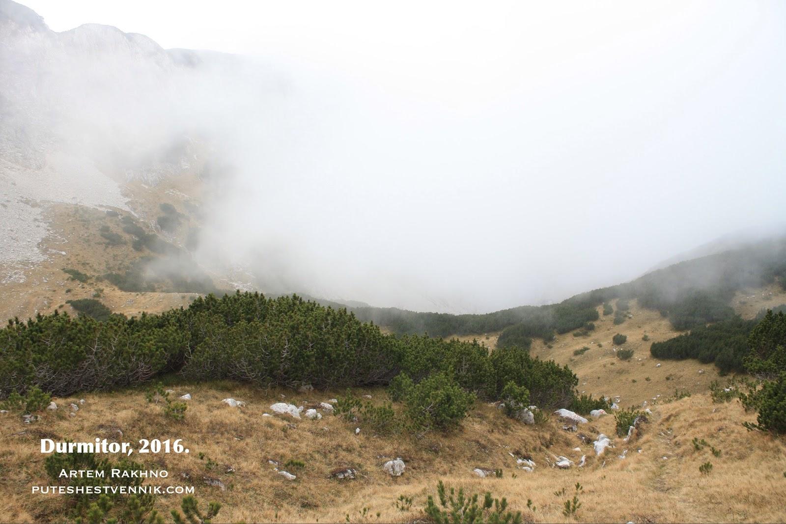 Облако в горах Черногории