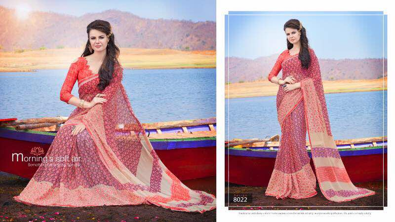 Aroma Vol 6 – Unique Fancy Look Printed Saree Wholesale