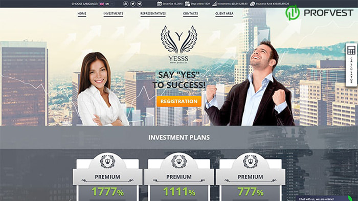 Изменения в маркетинге Yesss Capital LTD