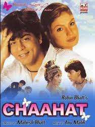 Chaahat (1995)