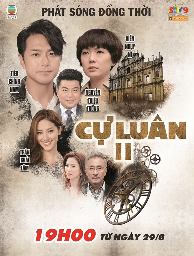 Cự Luân 2 - Brother's Keeper 2